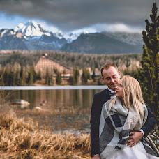 Wedding photographer Paweł Mucha (ZakatekWspomnien). Photo of 29.11.2016