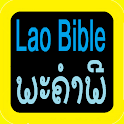 老撾語聖經 ພະ ຄຳ ພີ Lao Audio Bible icon