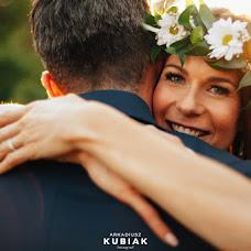 Wedding photographer Arkadiusz Kubiak (arkadiuszkubiak). Photo of 26.07.2018