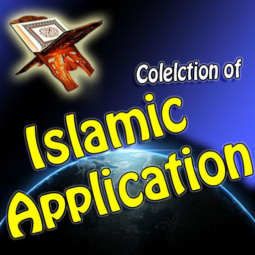 Islamic Apps package