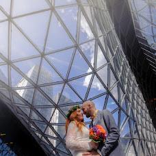 Wedding photographer Otto Gross (ottta). Photo of 05.09.2017