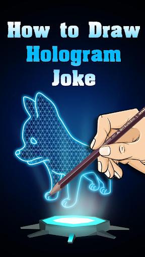 ホログラムジョークを描画する方法