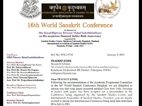 Dr Pradeep Joshi best Online Astrologer And Yoga Therapist