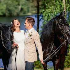 Wedding photographer Pavel Kharkevich (Kharkevich). Photo of 20.03.2017