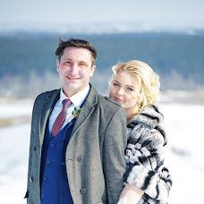 Wedding photographer Vitaliy Rybalov (Rybalov). Photo of 30.03.2018