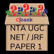 NTA UGC NET/JRF PAPER 1 : Qbank APK