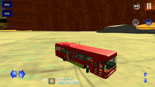 公交車橫衝直撞駕駛