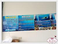 金聯遠洋漁產