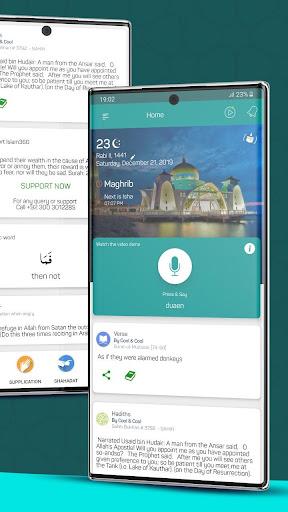 Islam 360 - Prayer Times, Quran , Azan & Qibla screenshot 2