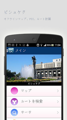 Clipper Sync Plugin - Google Play Android 應用程式