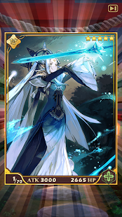 Otogi: Spirit Agents- screenshot thumbnail