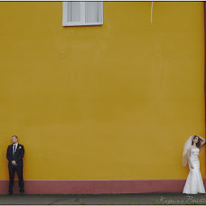 Wedding photographer Kirill Voytenko (Voytenko). Photo of 21.05.2014