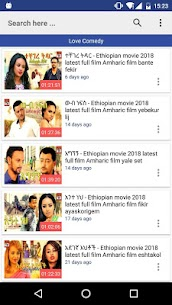 Amharic Film አማርኛ ፊልም App Download For Android 2