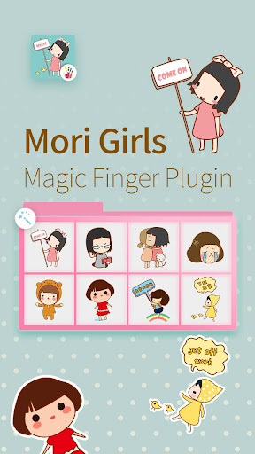 Mori Girls-Magic Finger Plugin