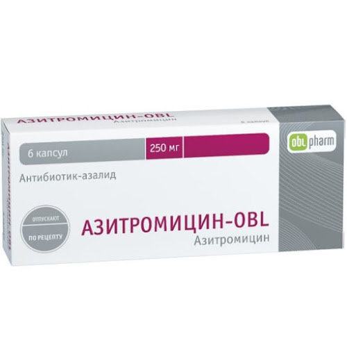 Азитромицин-ОБЛ капс. 250мг №6