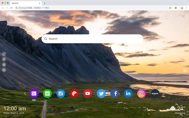 Ísland New Tab Theme HD