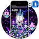 Diamond Skull Gravity Theme  APK