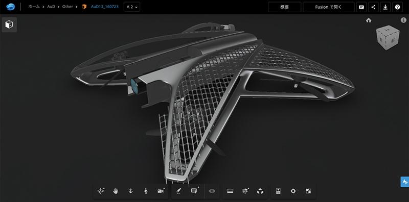 Программное обеспечение для генерации 3D моделей позволяет пользователям максимизировать экономию веса за счет моделирования геометрии решетки