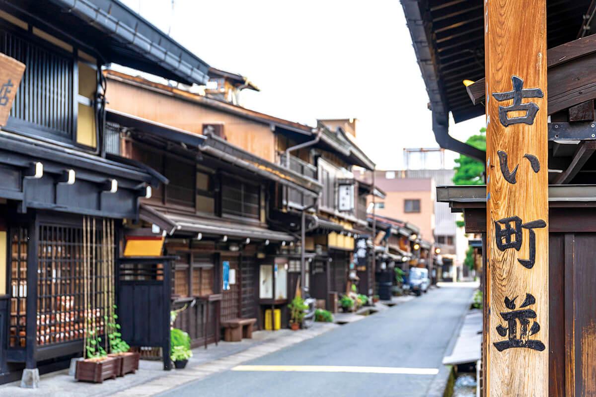 岐阜県高山市の「古い町並」で食べ歩き!! 飛騨の美味しい ...