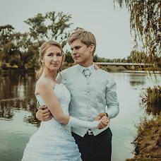 Wedding photographer Dmitriy Fedorin (Fedorino). Photo of 28.08.2017