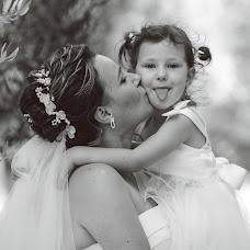 Wedding photographer Natalya Zarickaya (goodmood77). Photo of 14.09.2018