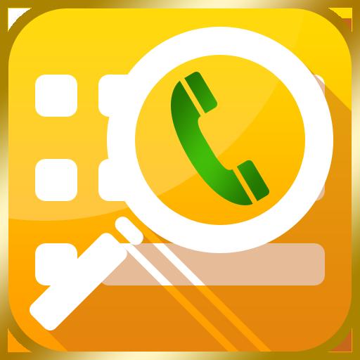 電話帳ナビ-電話番号検索と着信拒否で電話のセキュリティを強化 (app)