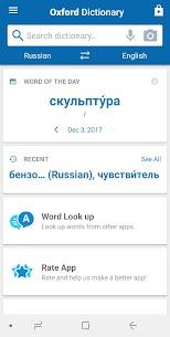 Oxford Russian Dictionary v9.1.363 [Premium + Mod] APK 7