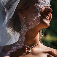 Wedding photographer Katerina Orsik (Rapsodea). Photo of 08.10.2017