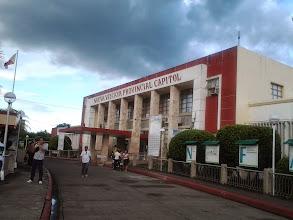 Photo: Nueva Vizcaya Provincial Capitol