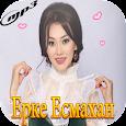 Ерке Есмахан icon