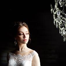 Wedding photographer Mariya Zevako (MariaZevako). Photo of 20.03.2018