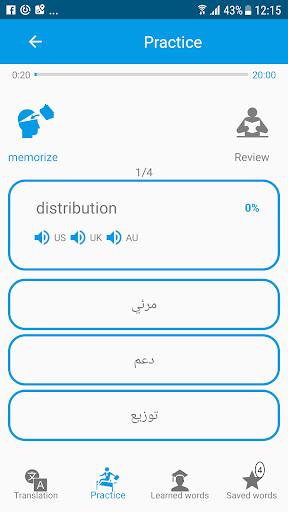 V-Ling : English Vocabulary builder & counter. 1.7 screenshots 4