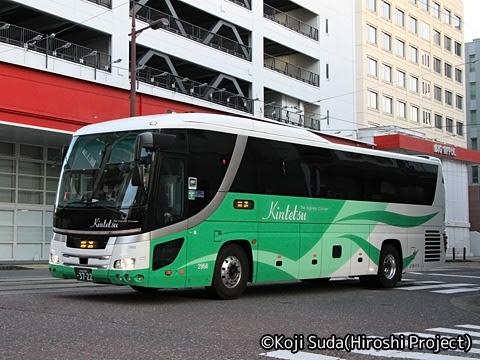 近鉄バス「オランダ号」 2956