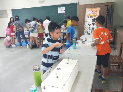 1080927臺灣科教館巡迴活動(五年級-佳里國中)