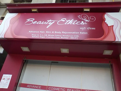 Store Images 1 of Beauty Ethics