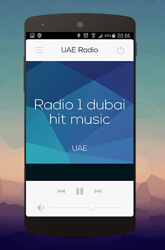 玩音樂App|阿联酋电台直播免費|APP試玩