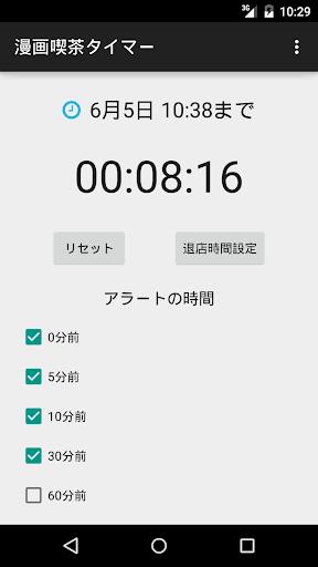 12星座☆蠍座アナログ時計ウィジェット 2 APK Download - Android ...