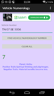 Vehicle Numerology- screenshot thumbnail