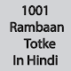 1001 Rambaan Totke or Upay in Hindi for PC-Windows 7,8,10 and Mac