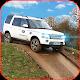 Off-road Fortuner Racing 3D: Mountain Prado Drive (game)