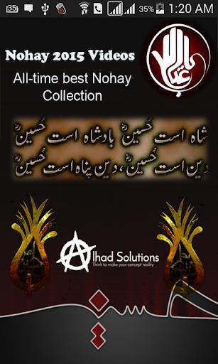 Nohay 2015 Videos
