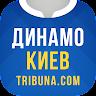 ru.sports.dinamokiev