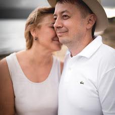 Wedding photographer Sergey Grin (GreenFamily). Photo of 05.11.2017