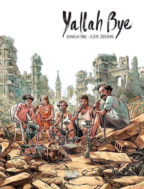 Yallah Bye (2017)