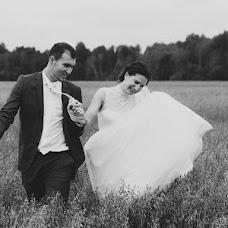 Wedding photographer Dmitriy Izosimov (mulder). Photo of 27.04.2016