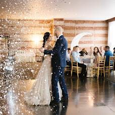 Wedding photographer Vlad Sviridenko (VladSviridenko). Photo of 09.01.2018
