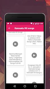 Kannada Video Songs 2017 (HD) - náhled