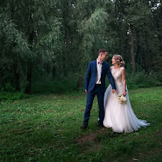 Wedding photographer Kseniya Disko (diskoks). Photo of 01.11.2016