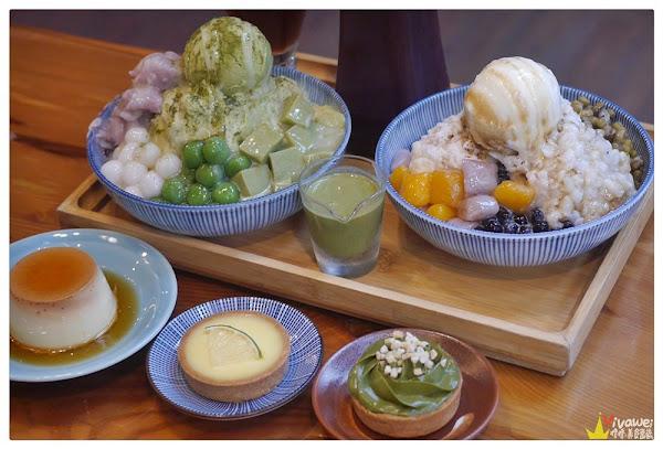 東門茶樓(高雄鼓山)-豐富好吃的冰品&銅板價手作甜塔(R14巨蛋捷運站)