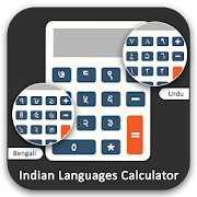 Indian Language Calculator : Multi language
